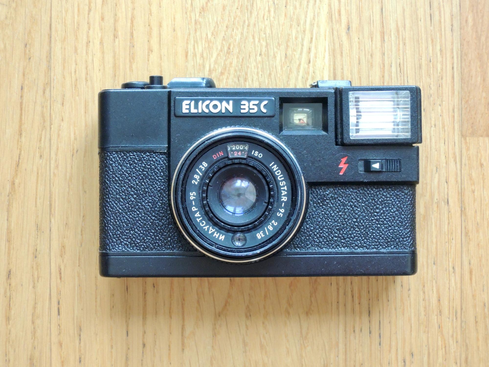 Elicon 35 C front
